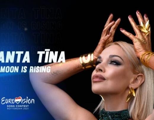 Eurovision 2021 Latvia star Samanta Tina nude! Naked news fetish video. UNCENSORED, NEVER SEEN